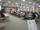 平成29年度通常総会開催のお知らせ