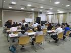 税務講習会が開催されました。